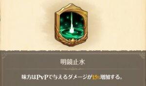 〈暁闇の咆哮〉聖騎士サイモン 特殊戦技