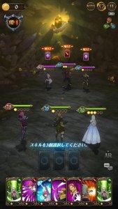 幻影の琥珀 2戦目 戦闘開始